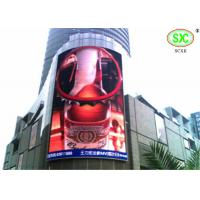 China 10mm Advertising Outdoor Full Color Led Display With 16dots x 16dots wholesale