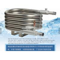 China Good Stability Spiral Tube Heat Exchanger High Heat Transfer Efficiency wholesale