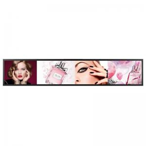 China 46W Stretched LCD Display RK3188 Digital Screen Panel 41.5'' wholesale