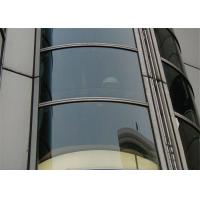 China High Color Uniformity Dark Grey Reflective Glass 4mm - 8mm Thickness For Building Material wholesale