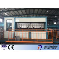 China High Capacity Paper Egg Tray Forming Machine Rotary Type HR-8000 wholesale