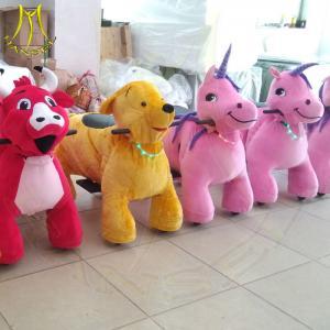 China Hansel hot selling kids entertainment electric plush motorized animals wholesale