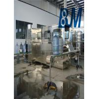Buy cheap Automatic 3 / 5 Gallon 350-450 BPH 5 Gallon Barrel Rinsing-Filling-Capping 3 In 1 Machine from wholesalers