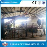 Quality GHG 2.2 * 24  2 Ton per Hour Heavy duty rotary dryer / Rotary Drum Pellet Dryer for sale