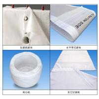 Quality Plated and Frame Filter Press Cloth for sale