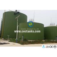 China High Corrosion Resistance Glass Fused Steel Tanks for Waste Water Storage wholesale