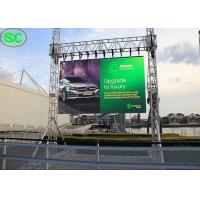 China HD P3.91 High Brightness Hanging Led Display Outdoor Aluminum Die Case wholesale