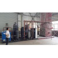 China Skid Mounted Cryogenic Air Separation Plant Unit For Gas Station / Steel Industry wholesale