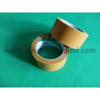 China Brown BOPP packing tape size 48mm x 50m wholesale
