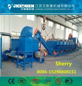 China PP PE film woven bagplastic recycling machine washing machinery washing line (1000kg/h) wholesale