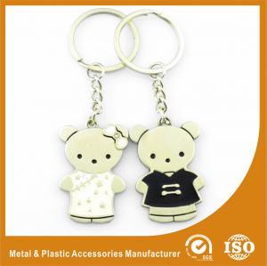 China Cute Animal Bear Custom Metal Keychains , Stainless Steel Keychain wholesale