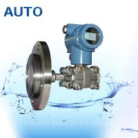 China Intelligent differential pressure level sensor for water oil with low cost wholesale