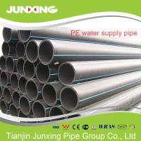 China 160MM Plastic tubing,hdpe irrigating tube,hdpe tube for water supply wholesale