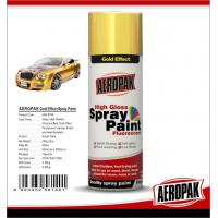 Buy cheap Gold Effect Spray Paint from wholesalers