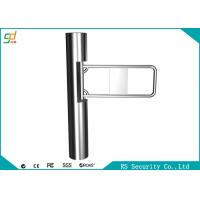 China Fully Automatic Supermarket Swing Gate Auto Recognition Turnstiles Barrier wholesale