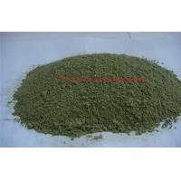 China Black Green Ground Organic Seaweed Powder For Pets Animals , Health Care Products wholesale