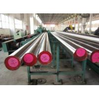 China Round Stainless Steel Rod wholesale
