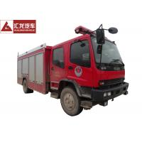 China A Type Foam Fire Rescue Vehicles Isuzu Superior Structure Strong Firefighting Ability on sale