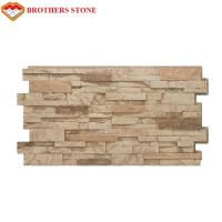 China Culture Stone,Wall stone Cultural Slate China Dry Stack Faux Stone wholesale