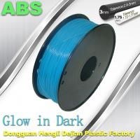 China 1.75 / 3.0mm Glow In The Dark ABS Filament Good Performance Of Electroplating wholesale