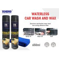 China Waterless Wash & Wax Vehicle Exterior Surfaces Use With Streak Free Shine wholesale