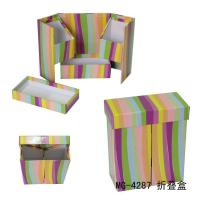 China Collapsible Paperboard box, Cardboard box, multi-function paper box on sale