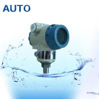 Quality Good quality smart 3051GP pressure transmitter with 4-20mA output in China for sale