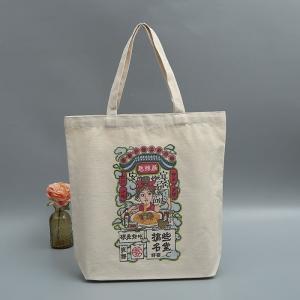 China Polyester Jute Plastic Reusable Nylon Foldable Reusable Shopping Bags With Logo wholesale