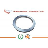 China 197mm Width Thermocouple Bare Wire With KP KN Chromel Alumel , 0.1mm-8.0mm Diameter wholesale