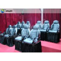 China 3 Seats Funny 7D Movie Theater Dynamic System Simulation Motion Rides Equipment wholesale