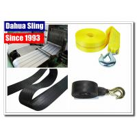 """China Big Ant Nylon Recovery Tow Straps Heavy Duty Tow Rope For Emergency 3"""" X 20' wholesale"""
