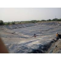 Buy cheap 1.5mm 60mil geomembranas astm hdpe waterproofing geomembrane with good friction from wholesalers