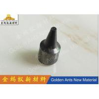 Buy cheap Hard Descaling Carbide Sandblasting Nozzles / Tungsten Carbide Tools from wholesalers