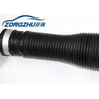 Quality Rear Air Ride Suspension Shock Absorbers A2213205513 for Mercedes W221 for sale