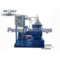 China 4000LPH Ship Oil Separator Modular System , High Speed Disc Stack Centrifuges on sale