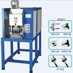 China Overseas Service Argentina Standard 3 Flat Pin Plug Insert Crimping Machine (SD-3500) wholesale