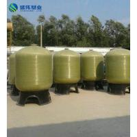 China China FRP Soft Water Tank Price for Water softening wholesale
