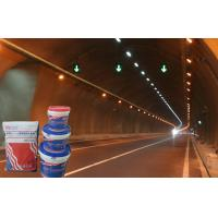 Quality Basement High Flexible K11 Slurry Waterproof Coating 1.5mm for sale