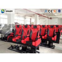 China Large 4D Movie Theater , Electronic 4DM Motion Cinema Equipment wholesale