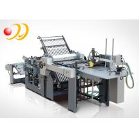 China Automatic Paper Folding Machines With High - Precision Photoelectric wholesale
