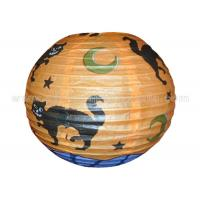 China Animal Printed 4 Inch 6 Inch 18 Inch Paper Lanterns Round Shaped For Halloween Decoration wholesale