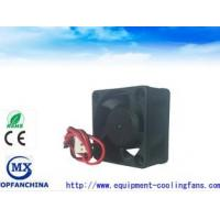 China Silent CPU 24V PC Computer Case Cooling Fans , DC Axial Flow Fans 40mm x 40mm x 15mm wholesale