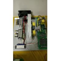 Buy cheap 1500W single Frequency Ultrasonic PCB  Driving Circuit Boards from wholesalers