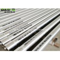 Buy cheap stainless steel 304 316L API casing pipe oilwell dilling pipe seamless tubing from wholesalers