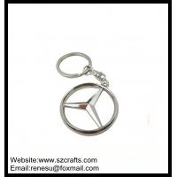 China Mercedes-Benz gift key ring made in China on sale