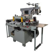 China Kiss Cut & Through Cut PVC Label Die Cutting Machine Cutting Area 300*300 ( mm ) wholesale