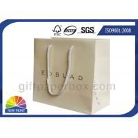 China Costume Custom Paper Shopping Bags With Cotton Grosgrain Handle wholesale