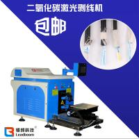 China Scrap Wire Stripper Machine , Coaxial Cable Stripping Machine With Imported Laser Device wholesale