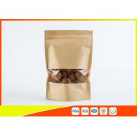 China Custom Resealable Kraft Paper Coffee Packaging Bags Ziplock Food Bag Pouch wholesale