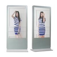 China 65Inch LED HD 1080P Android Wifi Digital Signage with Free Software on sale